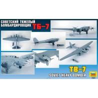 "Збірна модель для склеювання літак ""ТБ-7"""