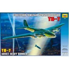 """Сборная модель для склеивания самолет """"ТБ-7"""""""