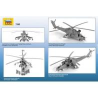 """Збірна модель для склеювання вертоліт Мі-24 В/ВП """"Крокодил"""""""