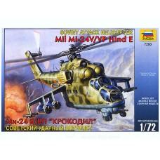 """Сборная модель для склеивания вертолет Ми-24 В/ВП """"Крокодил"""""""