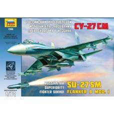 """Збірна модель для склеювання літак """"Су-27СM"""""""