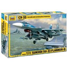 """Збірна модель для склеювання літак """"Су-33"""""""