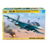 """Збірна модель для склеювання літак """"Су-34"""""""