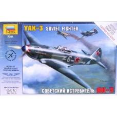 Збірна модель радянський винищувач Як-3