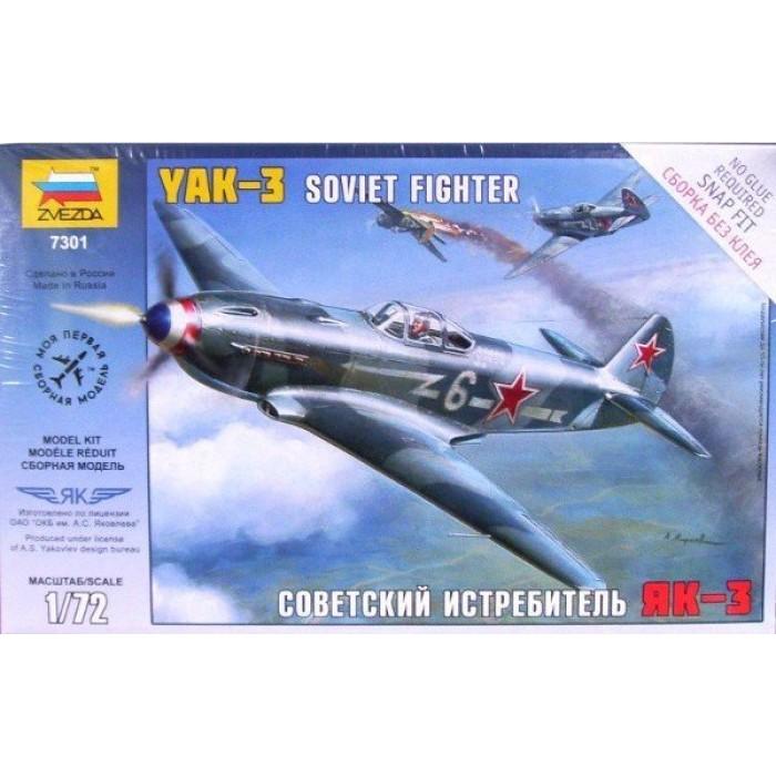 Сборная модель советский истребитель Як-3