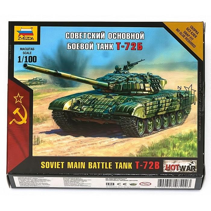 Сборная модель советский основной боевой танк Т-72Б