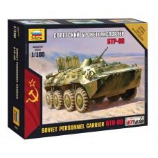 Сборная модель  советский бронетранспортёр БТР-80
