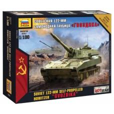 Сборная модель советская самоходная гаубица Гвоздика