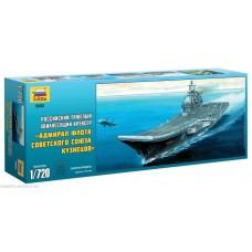 """Сборная модель для склеивания авианосец """"Адмирал Кузнецов"""""""