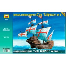 """Збірна модель для склеювання корабель """"Сан Габріель"""""""
