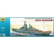 """Збірна модель для склеювання крейсер """"Петро Великий"""""""