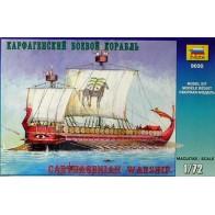Збірна модель для склеювання карфагенский бойовий корабель