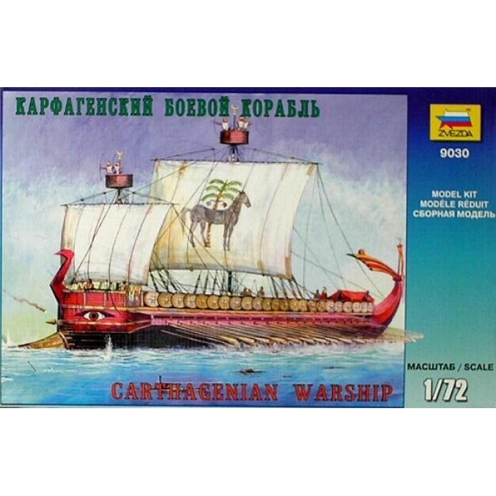 Сборная модель для склеивания карфагенский боевой корабль