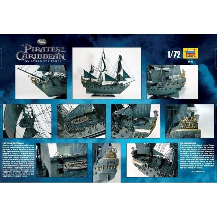"""Сборная модель для склеивания корабль Джека Воробья """"Черная Жемчужина"""""""