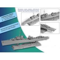 """Сборная модель для склеивания немецкий Эсминец """"17 Diether V.Roeder"""""""