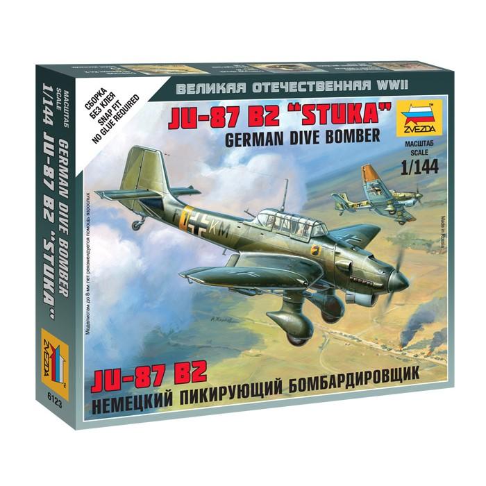 Сборная модель немецкий бомбардировщик Ju-87B2