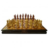 Шахматы ручной роботы Казаки (55х55см) NS-SH8