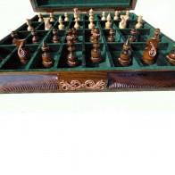Шахматы ручной роботы Ш4 (60х60см) NS-SH4